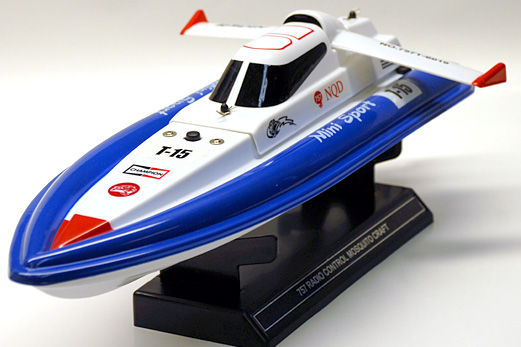 Mini Tracer BM2 Small RC Speed Boat (BM2)