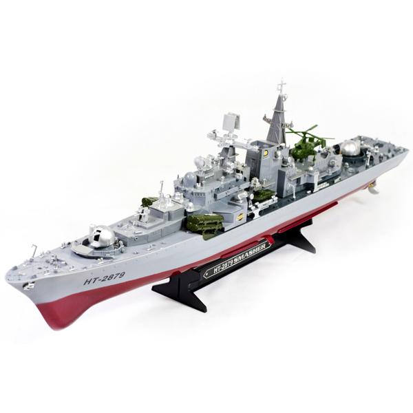 Radio Control Smasher Destroyer HT-2879 (B79)