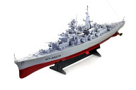 "28"" Battleship Military RC Boat Grey HT3827 (B27)"