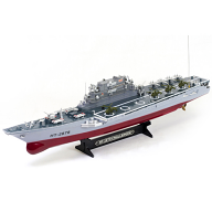 Challenger Aircraft Carrier RC Electric RTR Boat (B78)